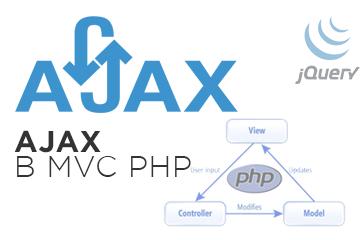 Реализация AJAX в MVC php