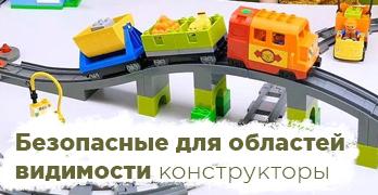 Безопасные для областей видимости конструкторы