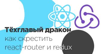 Приватный роут в react-router-dom  Пример использования