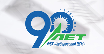 Разработка сайта csm27.ru