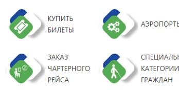 Разработка сайта «под ключ» Khabavia.ru