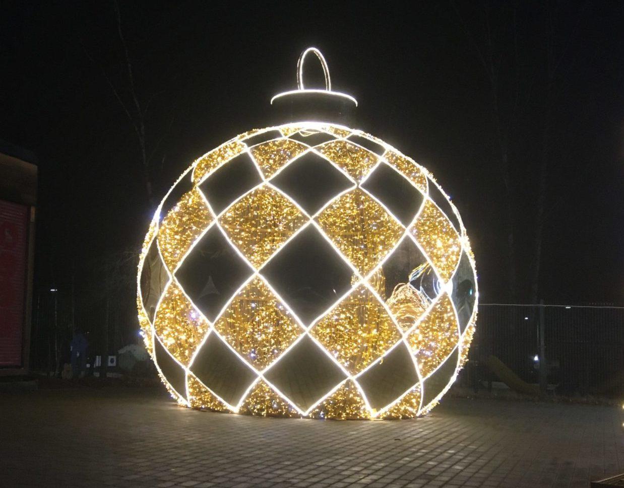 Фото новый год 2020 Кузьминский парк